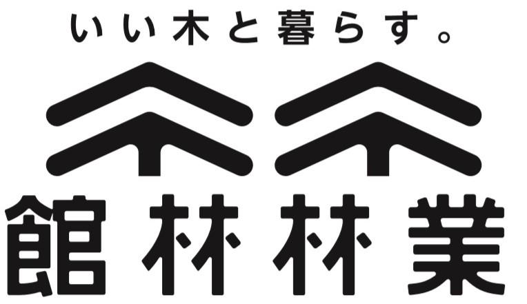 館林林業株式会社